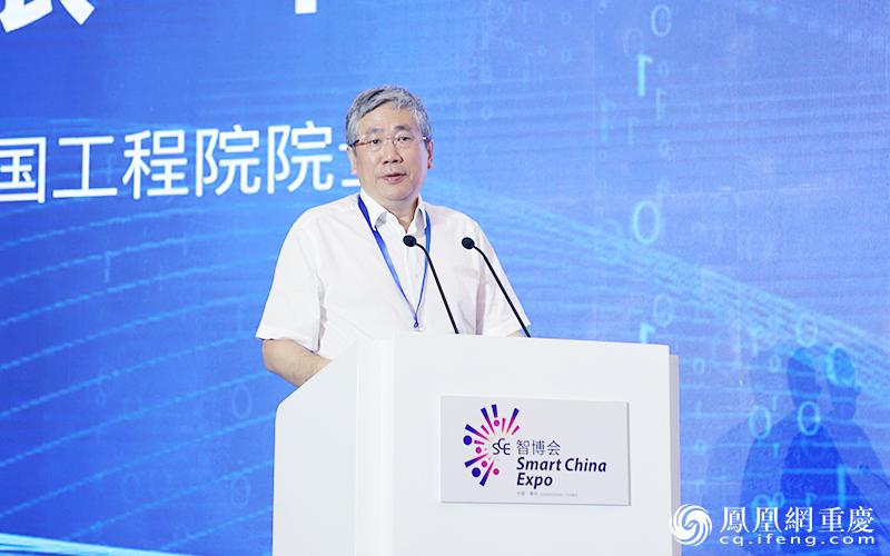 中国工程院院士张平作主旨报告