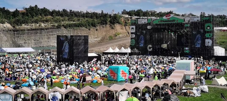 律动大矿山 星光耀阜城 ——2021阜新草莓音乐节盛装启幕