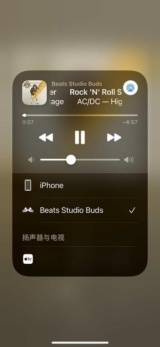 Beats Studio Buds对比AirPods Pro 音质降噪二选一