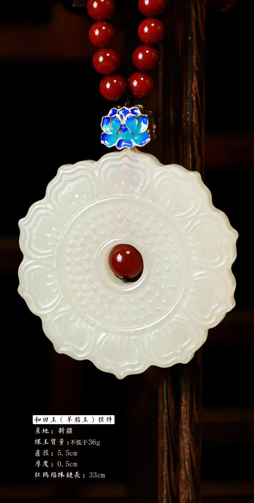 稀缺上等羊脂玉做的绝美白莲,凝聚了所有美好祝福