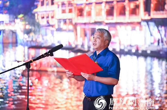 (祥源控股集团执行总裁、党委书记赖志林在启动仪式上发言。)
