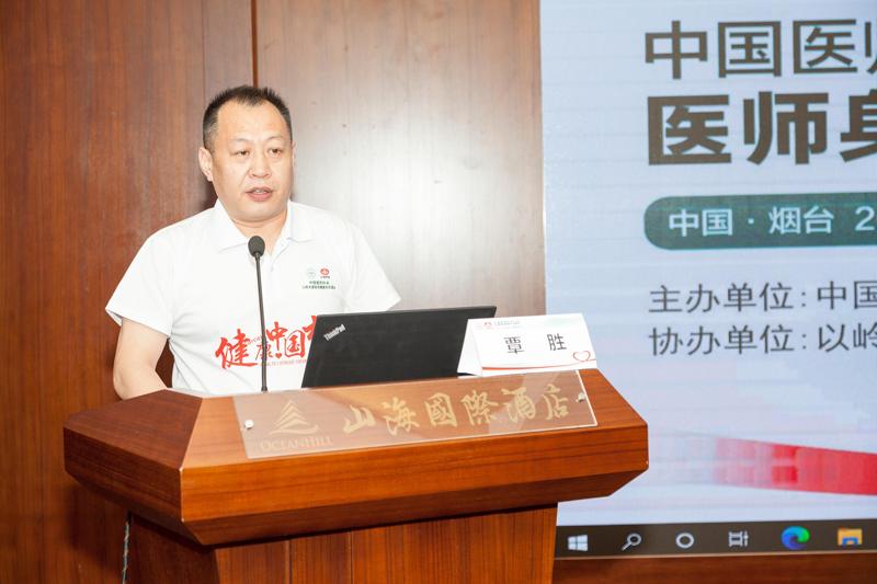 湖北省宜昌市夷陵区疾病预防控制中心医师覃胜发言