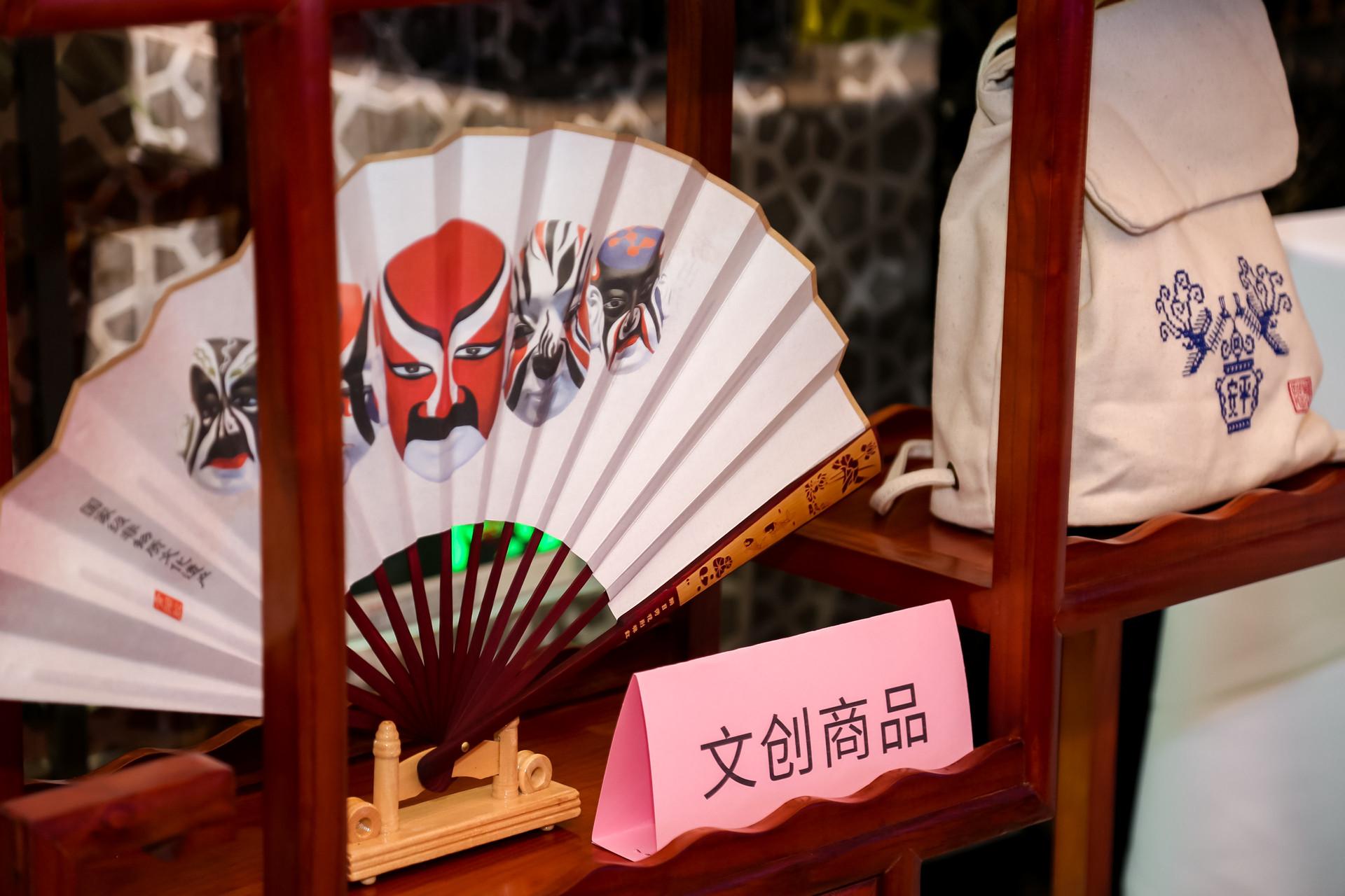 2021年安徽(青海)文化旅游产品和项目推介会举办