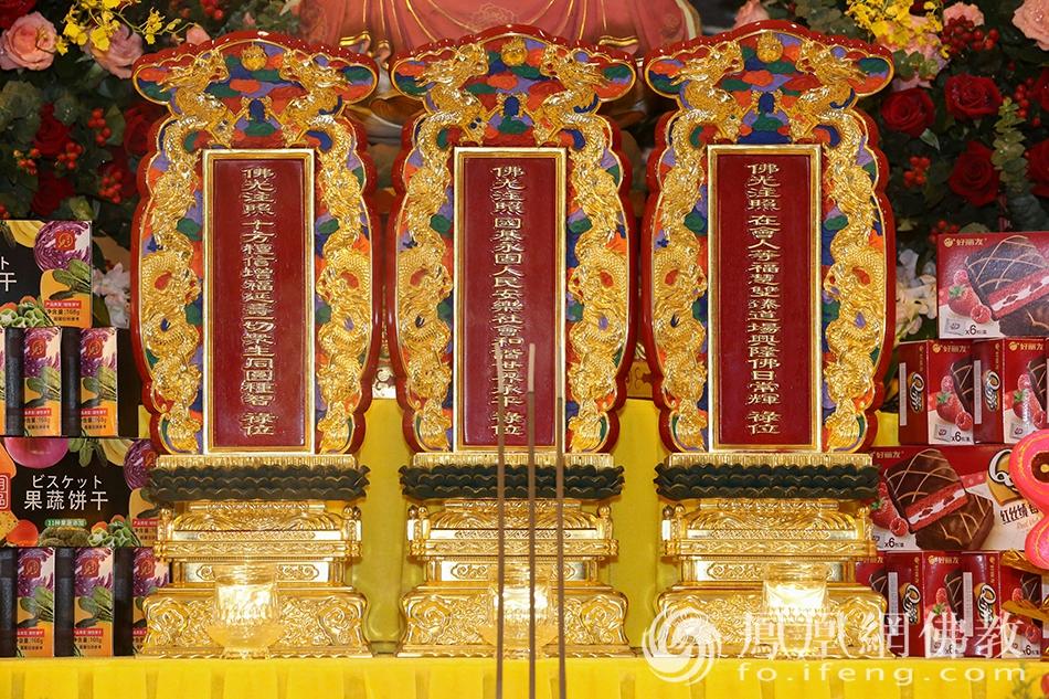 共修祈福牌位(图片来源:凤凰网佛教 摄影:普陀山佛教协会)