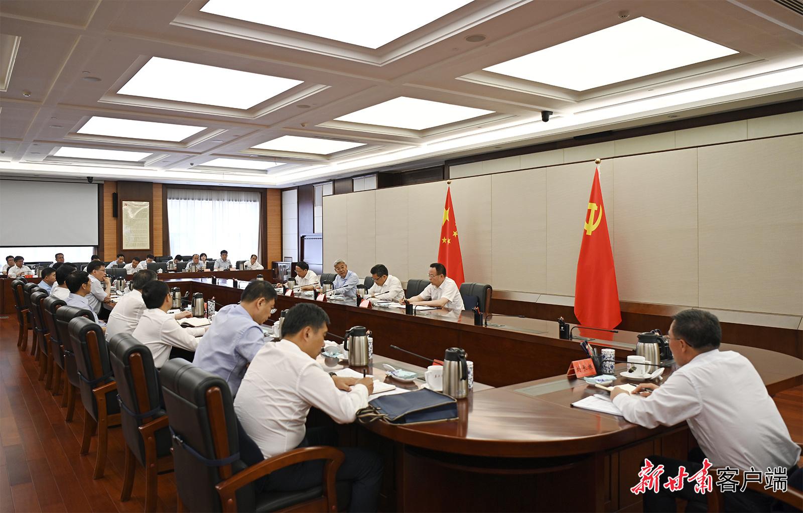 保护黄河 甘肃省委这场会议作了最新部署