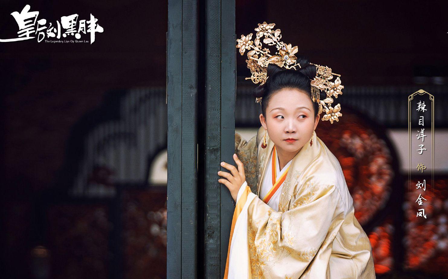 辣目洋子的剧照让人忍俊不禁。