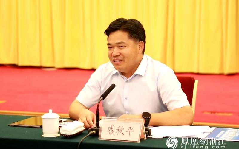 浙江省商务厅党组书记、厅长盛秋平发表讲话 尚天宇摄