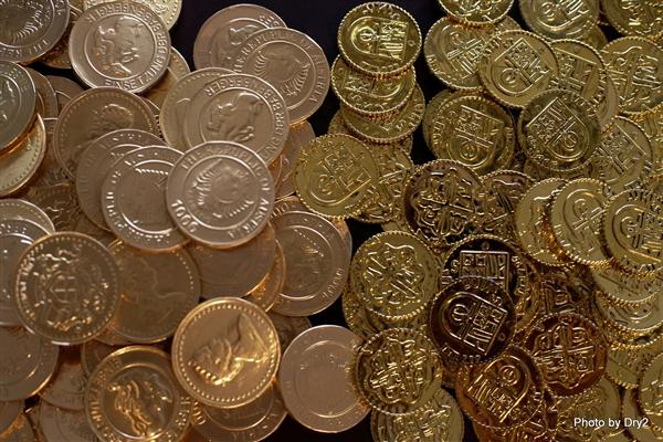 英国最大没收案!伦敦查获价值1.8亿英镑加密货币