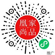 夏季是心脑血管问题高发期,学着日本多吃这种食物,保护血管健康
