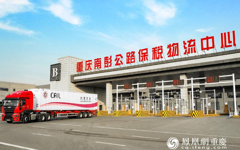 今年重庆跨境公路班车已开行1666车次