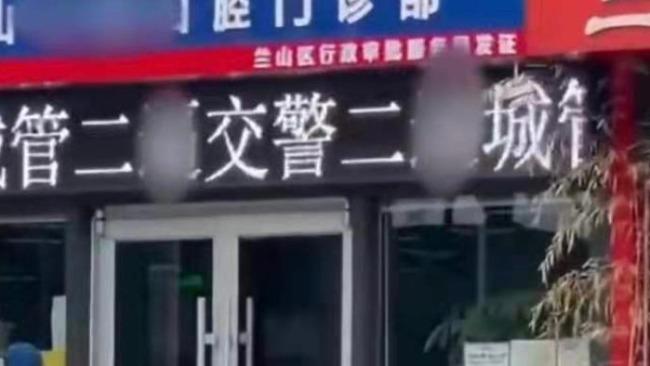 山东临沂一诊所电子屏现辱骂交警城管人员字幕 警方介入调查