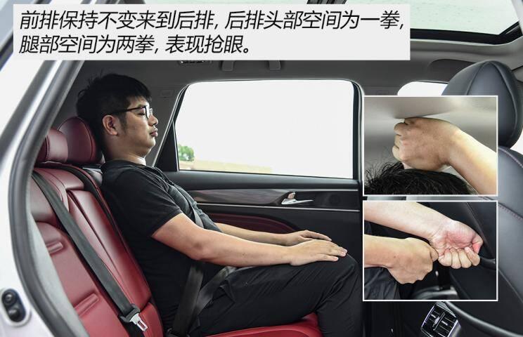 广汽乘用车 <a href=