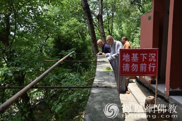 湖南佛慈2021慈善行第七站:资助怀化市辰溪县洪灾灾民