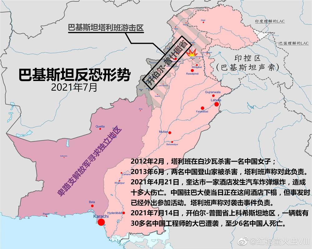 唐驳虎:中企班车爆炸9名国人遇难 巴方说是气体泄漏?