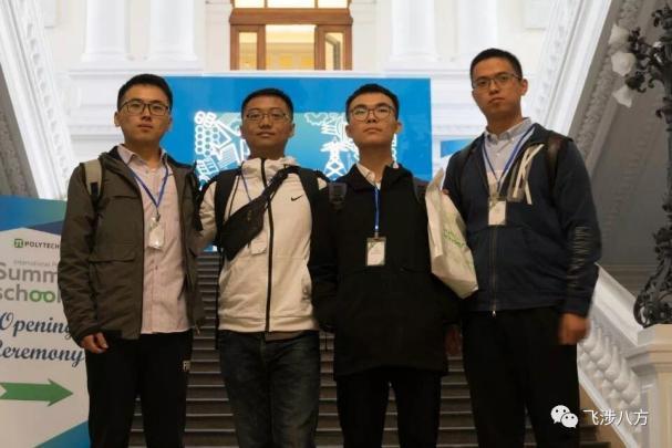 班级成员赴俄罗斯参与交流项目