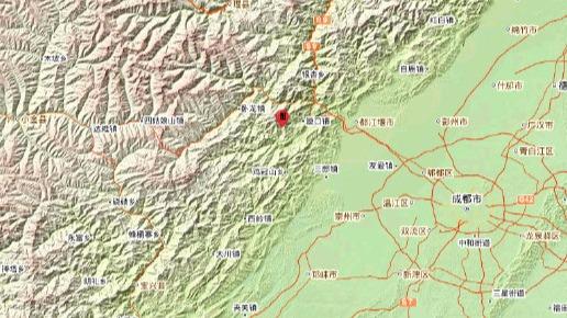 汶川发生4.8级地震 成都等多地震感明显