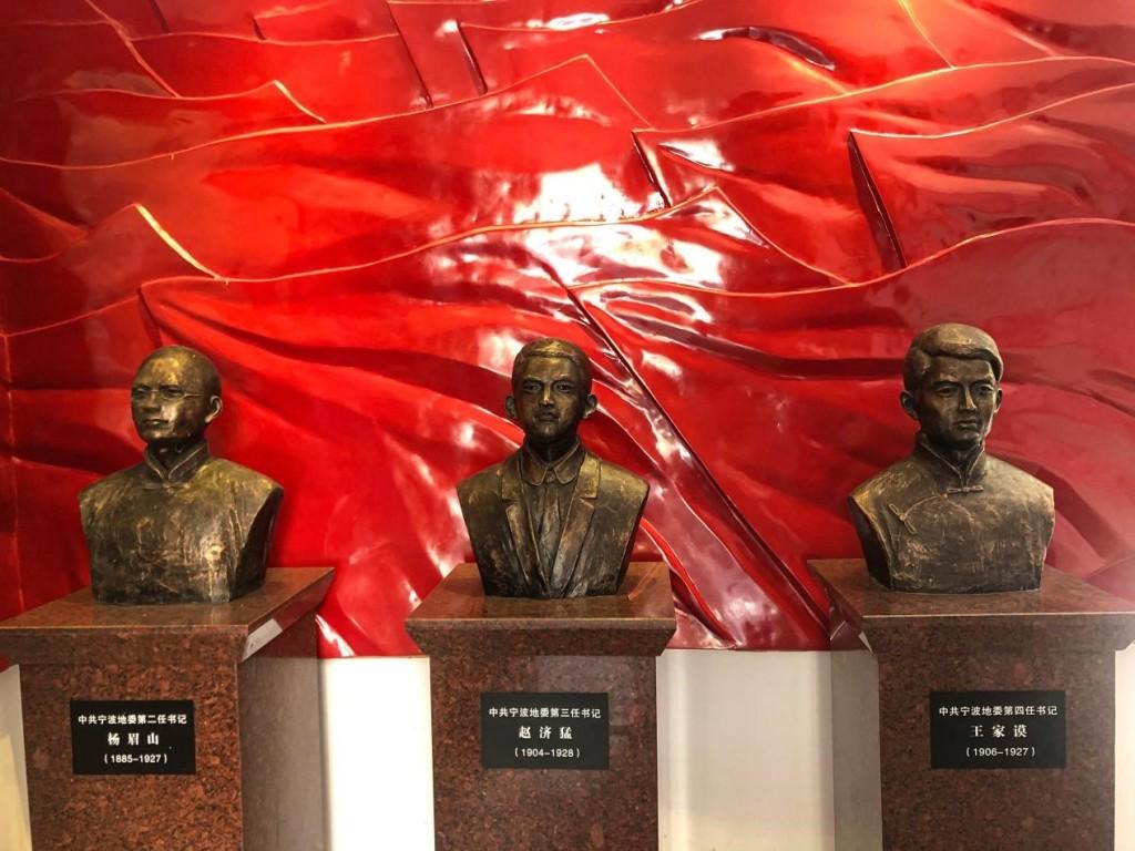 大革命时期中共宁波地委旧址纪念馆内雕像