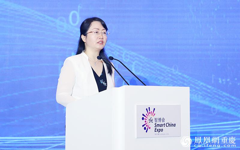 工业和信息化部科技司副司长朱秀梅致辞