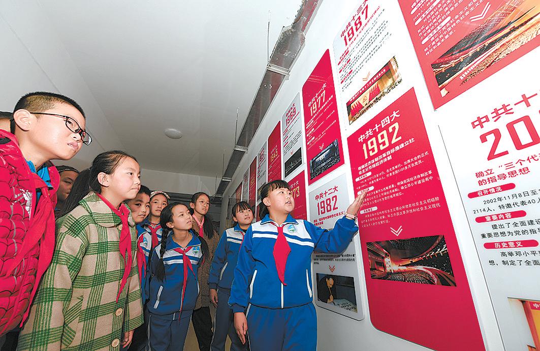 原子城纪念馆红领巾讲解员。