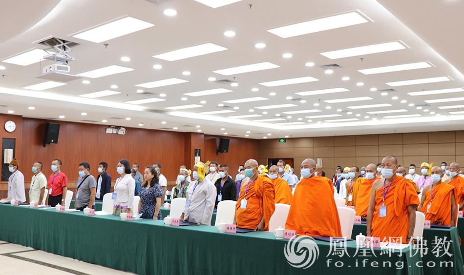 开班仪式(图片来源:凤凰网佛教 摄影:临沧市佛教协会)