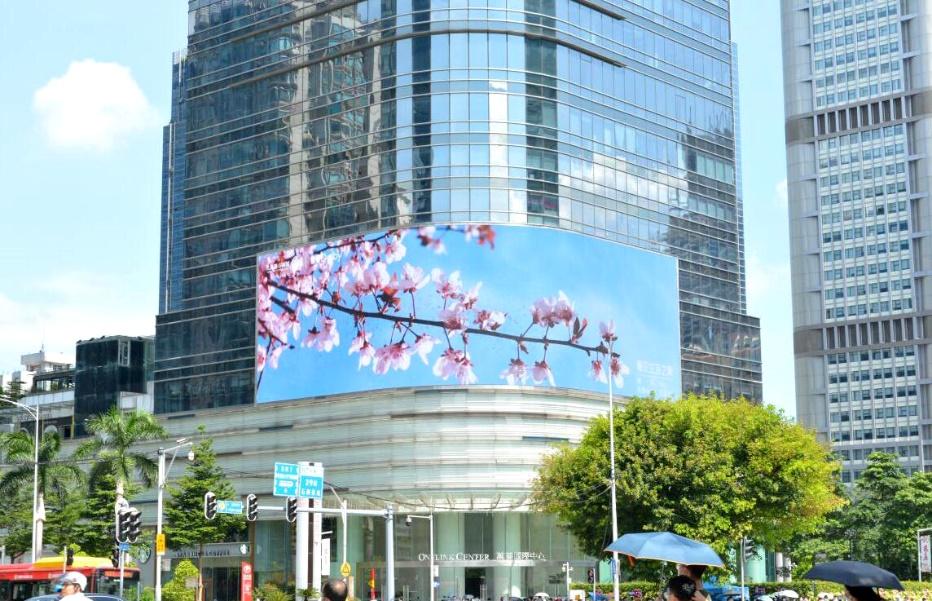 """裸眼3D木棉花撲面而至  鳳凰都市傳媒為廣州傳遞""""美的力量"""""""