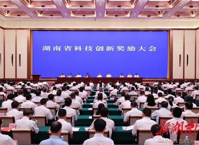 (7月21日上午,湖南省科技创新奖励大会在长沙召开。省委书记、省人大常委会主任许达哲出席大会,省委副书记、省长毛伟明讲话。)