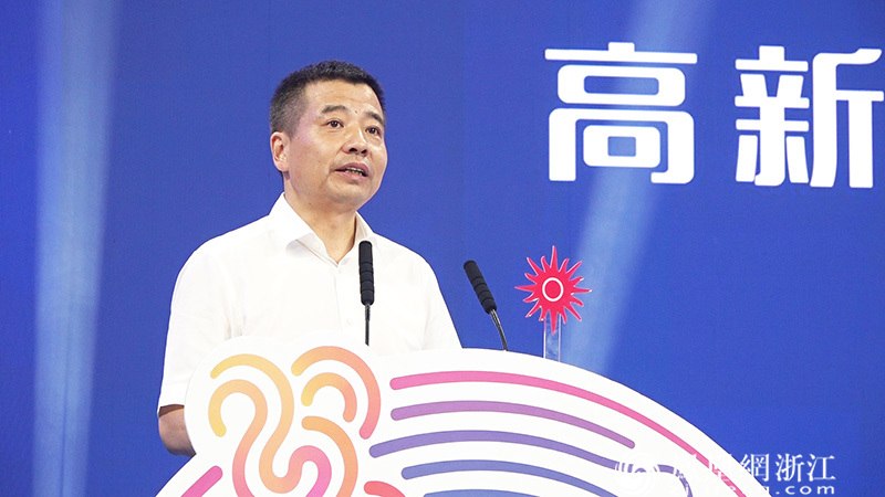 杭州高新区(滨江)党委书记王敏致辞 尚天宇 摄