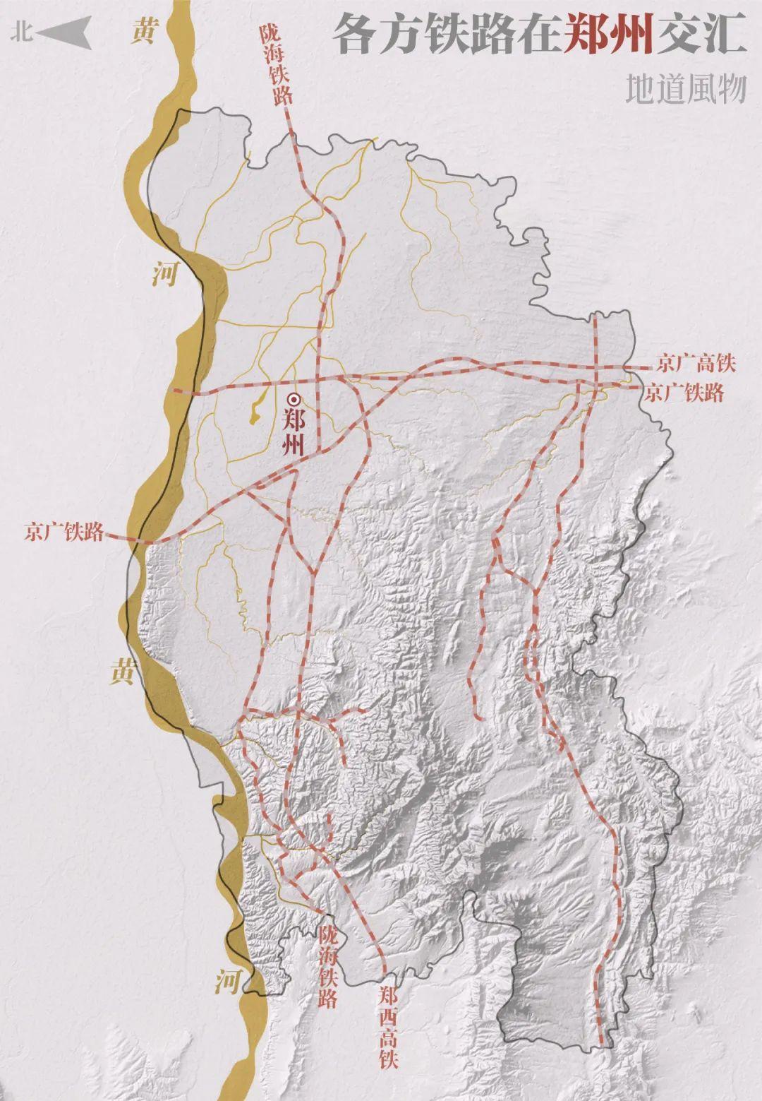 ▲ 各方铁路在郑州交汇。 制图/F50BB