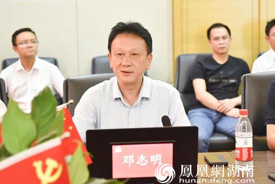 常德一医党委副书记、院长邓志明主持会议