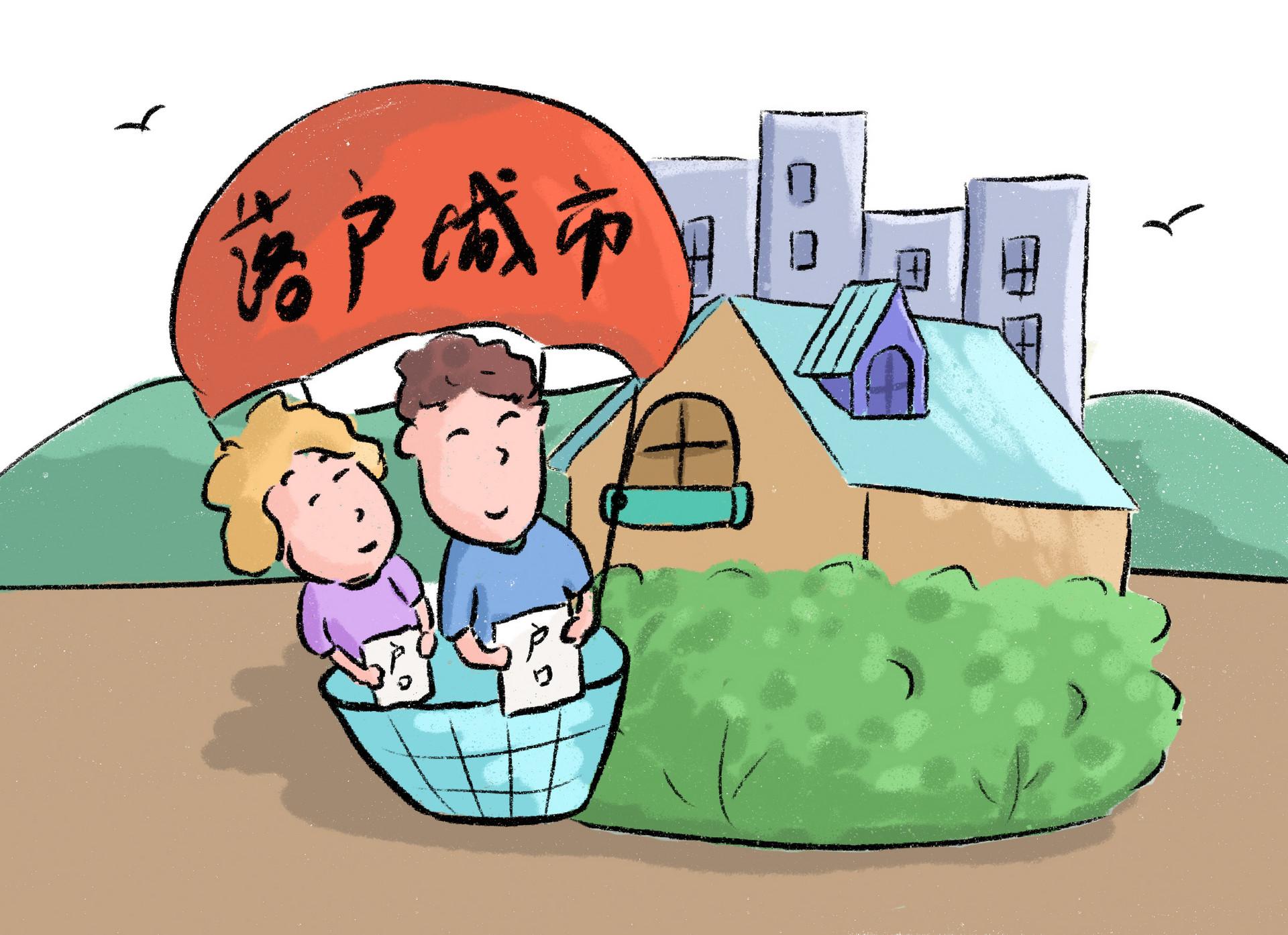 中国人口迁移大变局:青岛全面放开落户政策