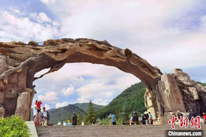 甘肃渭源邀客探访渭水源头打造生态养生旅游综合体