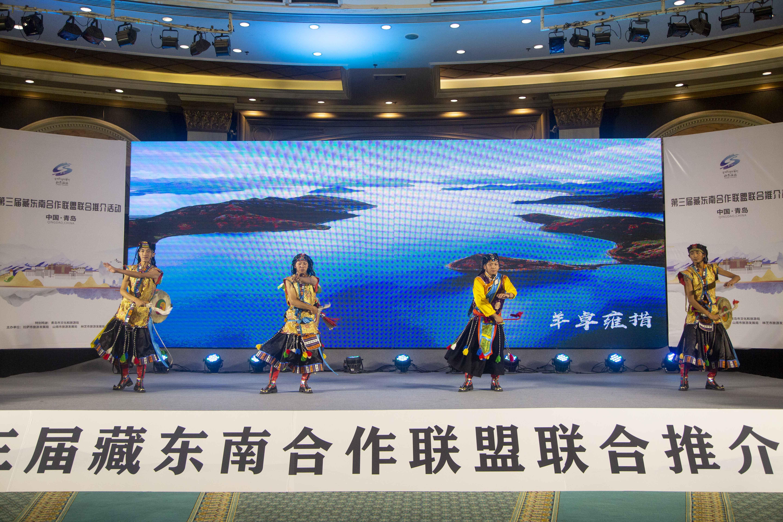 藏东南联盟青岛邀客,世界第三极极致景观引爆推介会