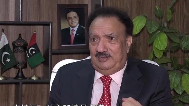 巴基斯坦前内政部长:恐袭旨在破坏巴中合作 我们绝不会坐视