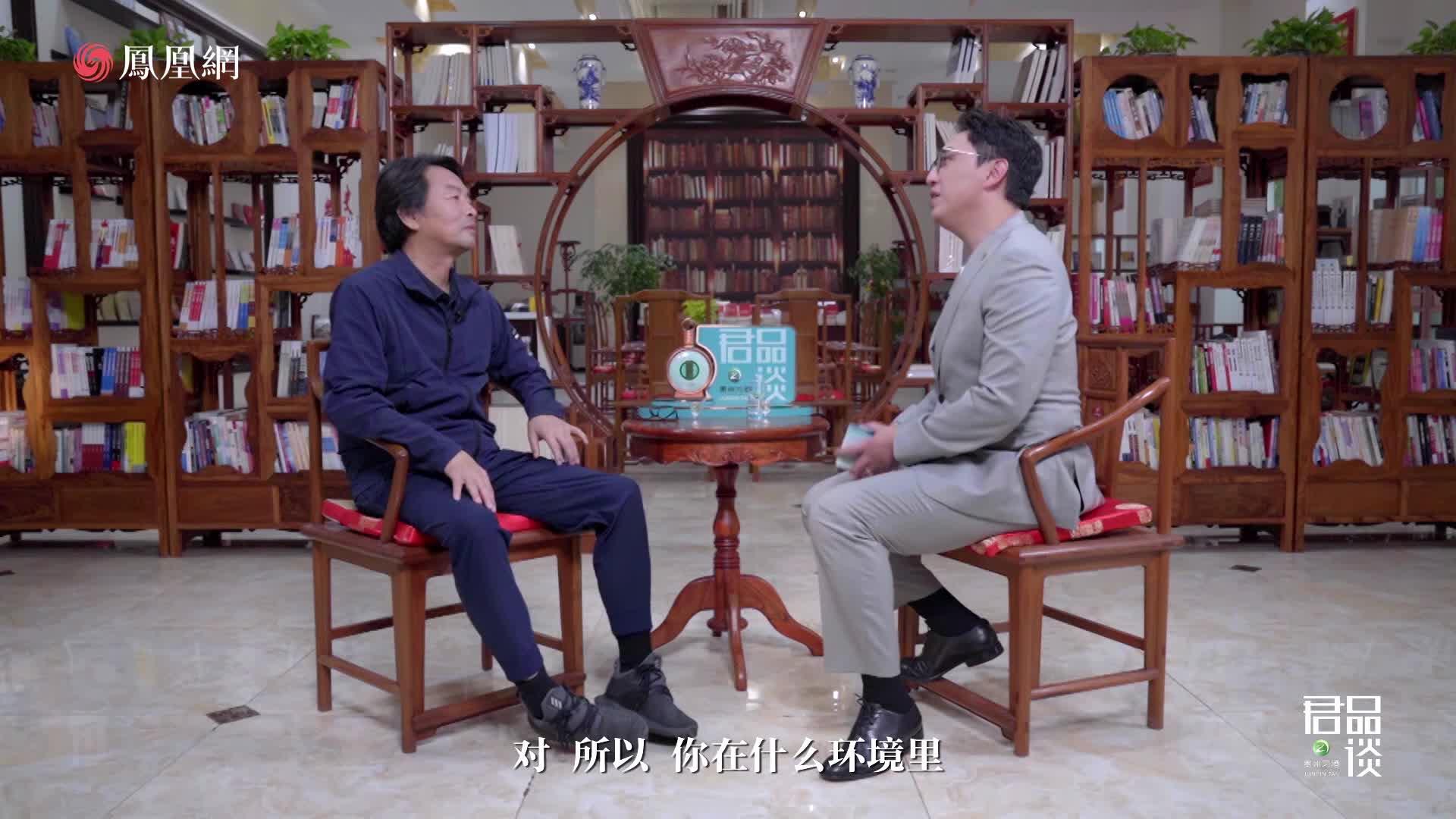 凤凰网《君品谈》 刘震云:我当作家是误入歧途