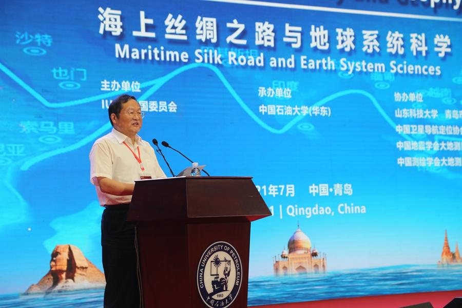 中国地球科学联合会(CGU)郑永飞院士致辞
