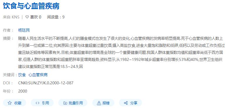 """农大教授改做烧鸡?竟成南京爆款,外酥里嫩,一口""""夺魂"""""""