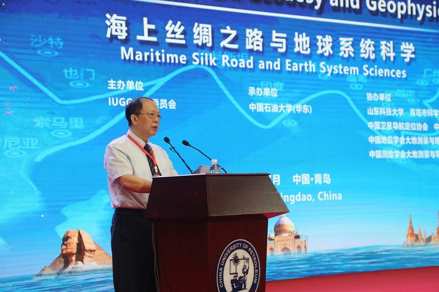 IUGG中国委员会主席夏军院士致辞