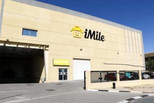 中东Top3跨境电商物流独角兽:iMile华灵云科技