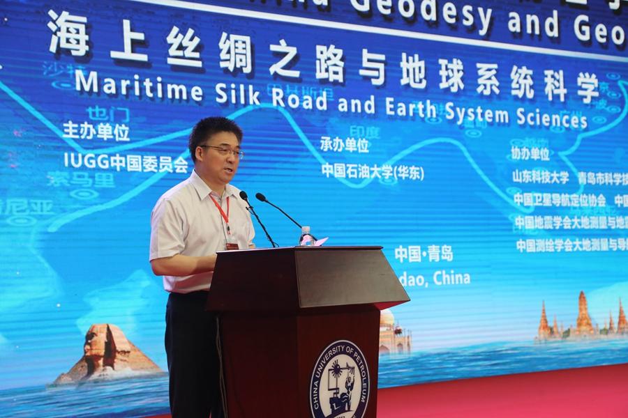 IUGG中委会秘书长党亚民研究员主持大会开幕式