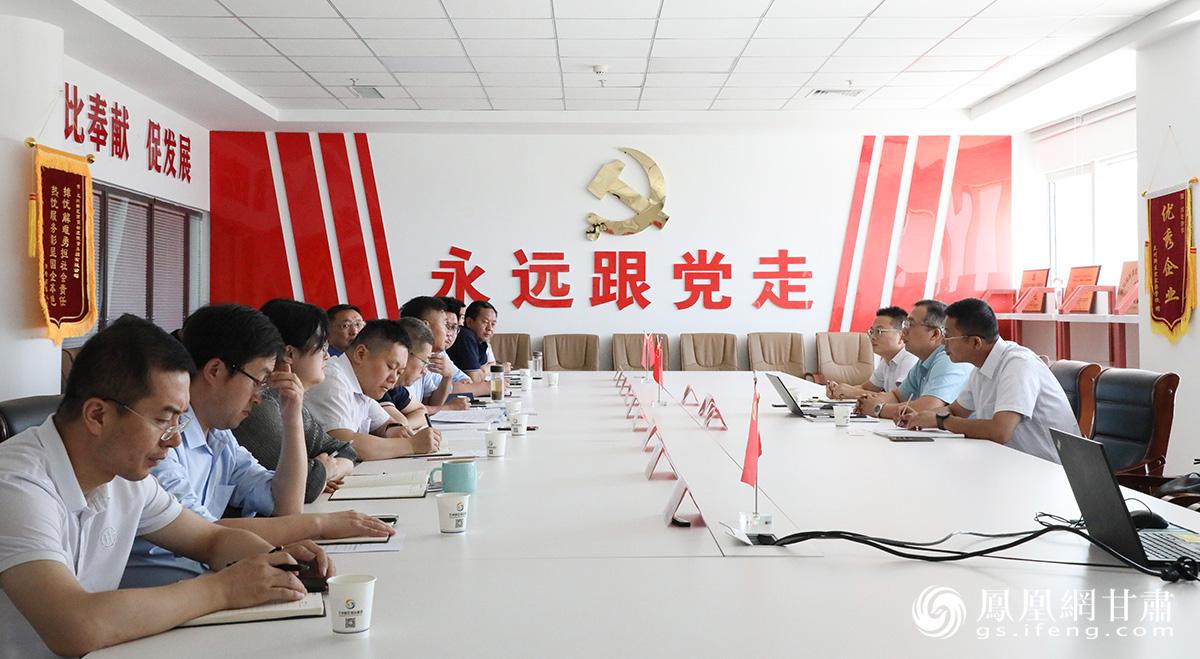 中化环境控股有限公司投资发展部市场总监刘文冰一行到访商投集团 胡艳 摄