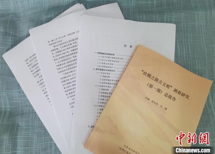 甘肃探丝绸之路古文明冀再现古丝路遗址遗迹及历史故事