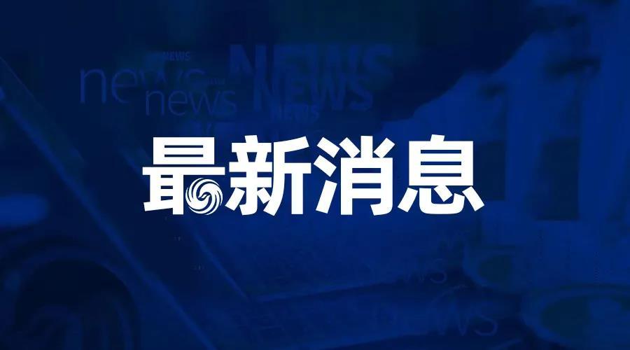 江苏省高招本科批次录取开始 报考院校就业导向明显