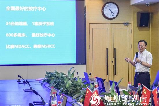 国家癌症中心/中国医学科学院肿瘤医院放疗科副主任易俊林介绍该院放疗科