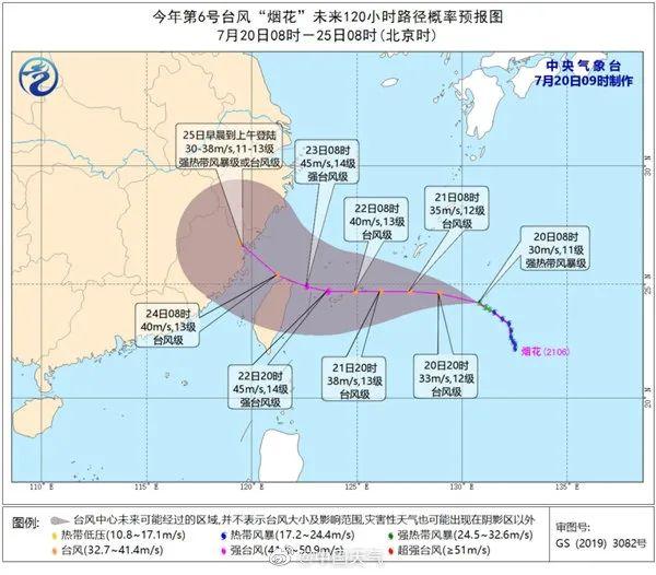 """台风""""查帕卡""""即将登陆!赣州强降雨强雷电来袭"""