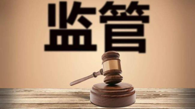 江蘇首例證券普通代表人訴訟案一審宣判 ST輝豐被判賠償8720萬元