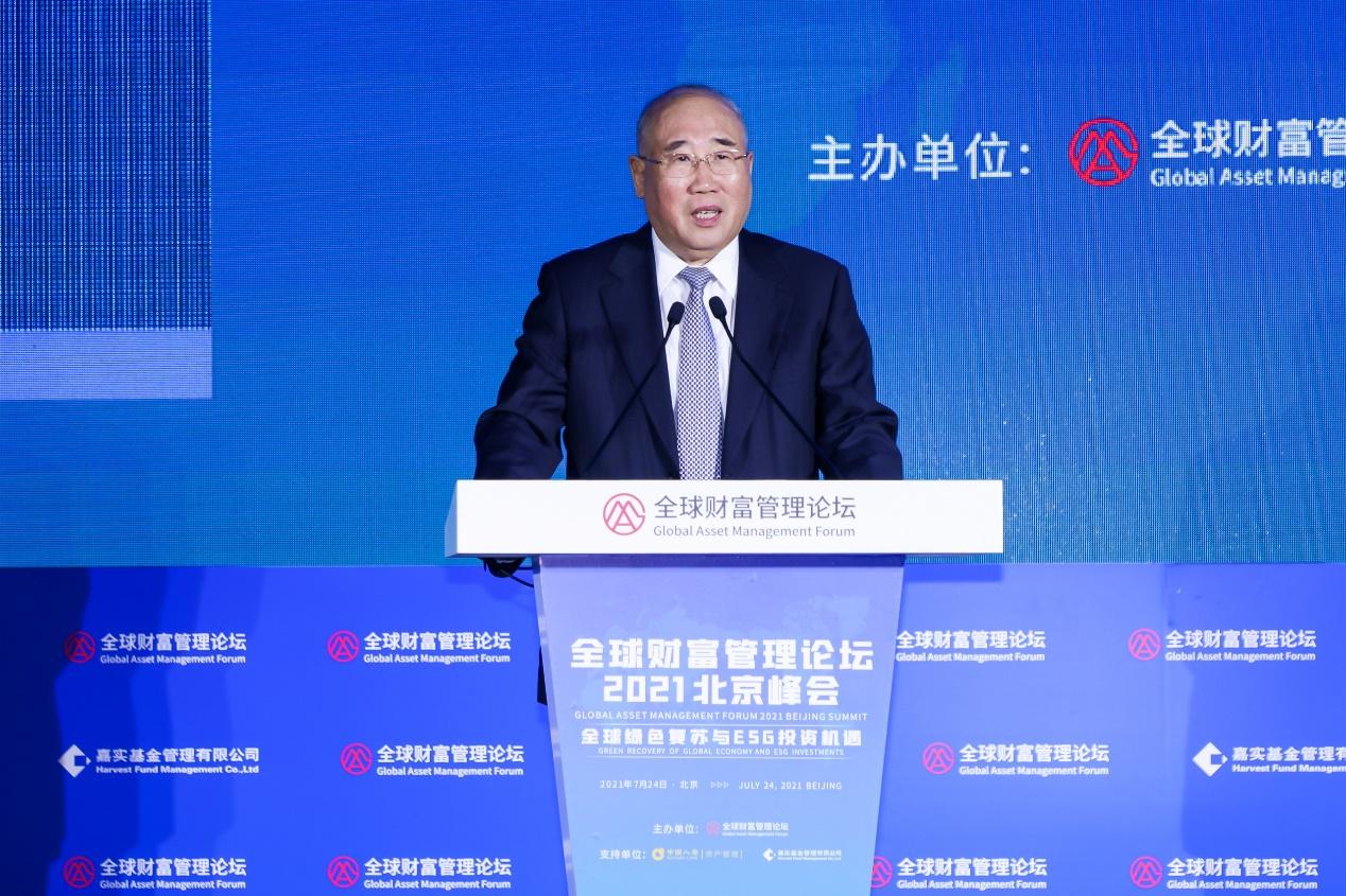 图注:中国气候变化事务特使解振华