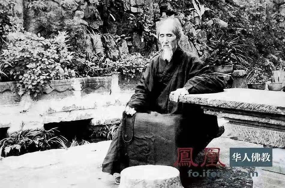 虚云老和尚(图片来源:凤凰网佛教 摄影:云居山真如禅寺)