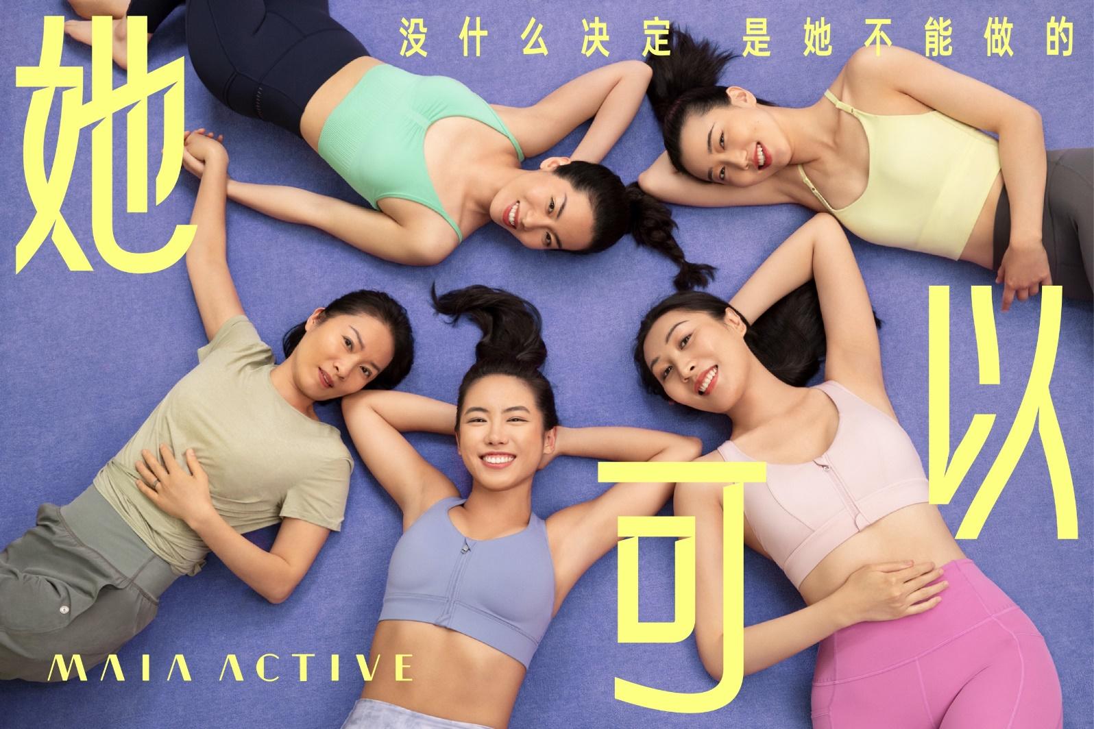 LYCRA®(莱卡®)品牌携手MAIA ACTIVE和PURE FITNESS共同举办SH'BAM®健身体验课