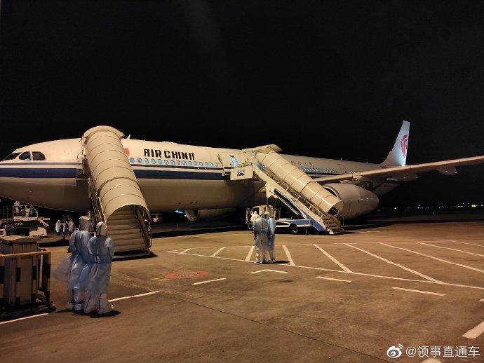 9名在巴基斯坦遇难中国同胞遗体回国