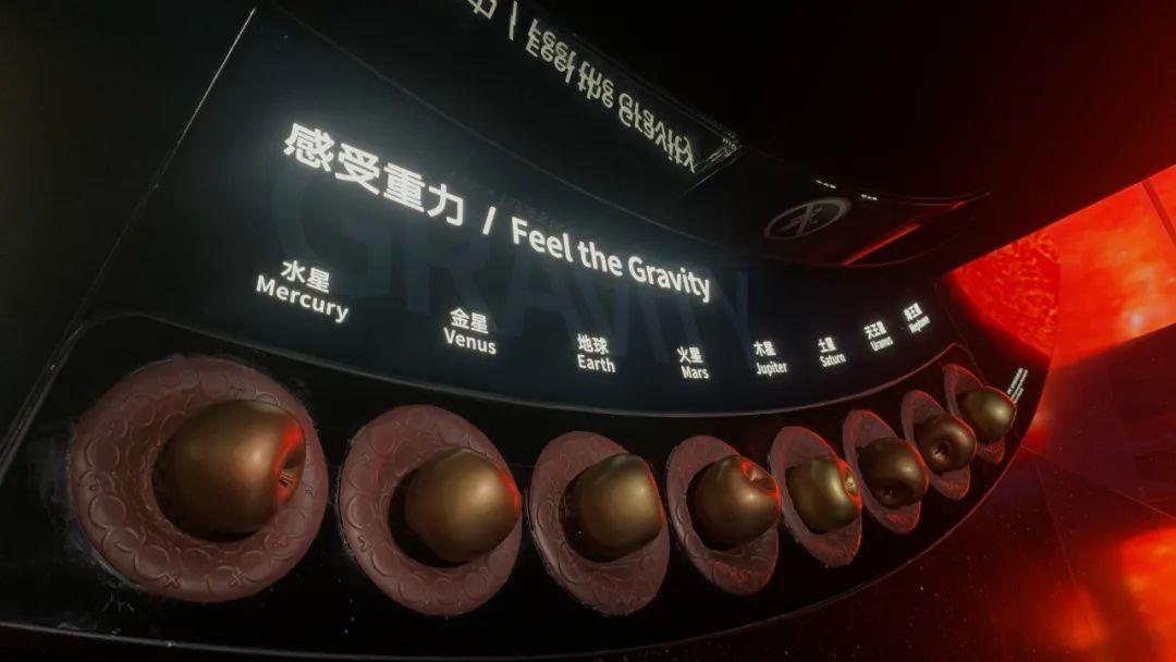 我去了世界最大的天文馆,今夏魔都最红新地标就是它了!